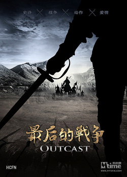 Outcast poster unveiled during Beijing International Film Festival. Nicolas Cage and Hayden Christensen will star.