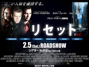 Official Japanese movie site for Reset aka Vanishing on 7th Street starring Hayden Christensen opens February 5, 2011 in Japan.